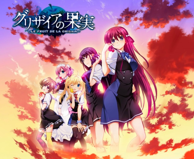 grisaia first 1