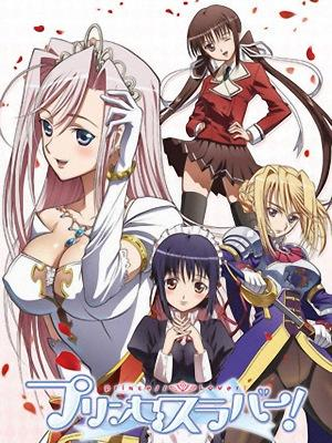 princess lover 1