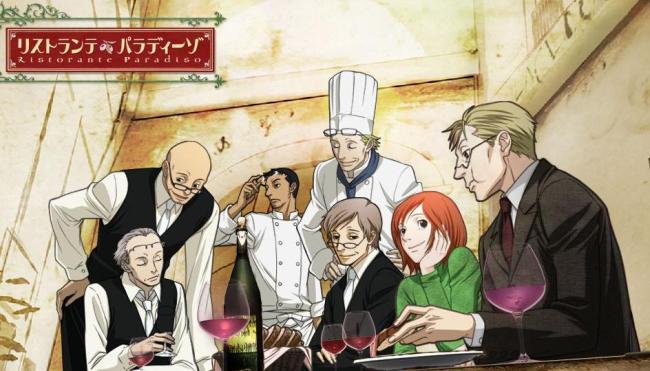 ristorante paradiso 1