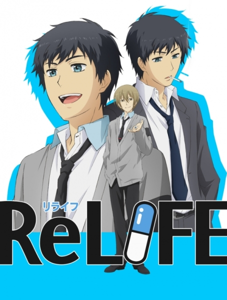 relife 4