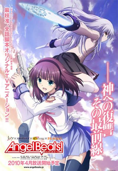angel-beats-4
