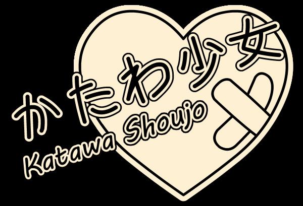katawa-shoujo-25