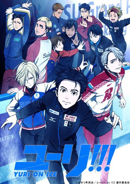 yuri-on-ice-1