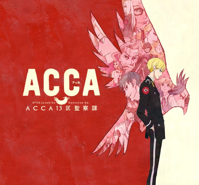 ACCA 3