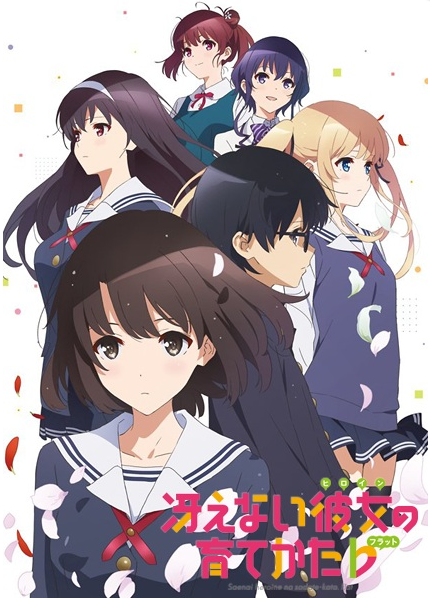 saekano2 three