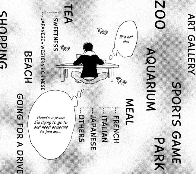 sekine-kun 3