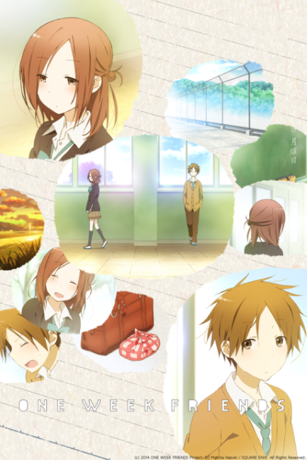 isshuukan friends 1