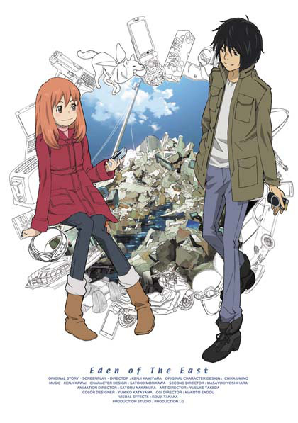 eden of the east 3