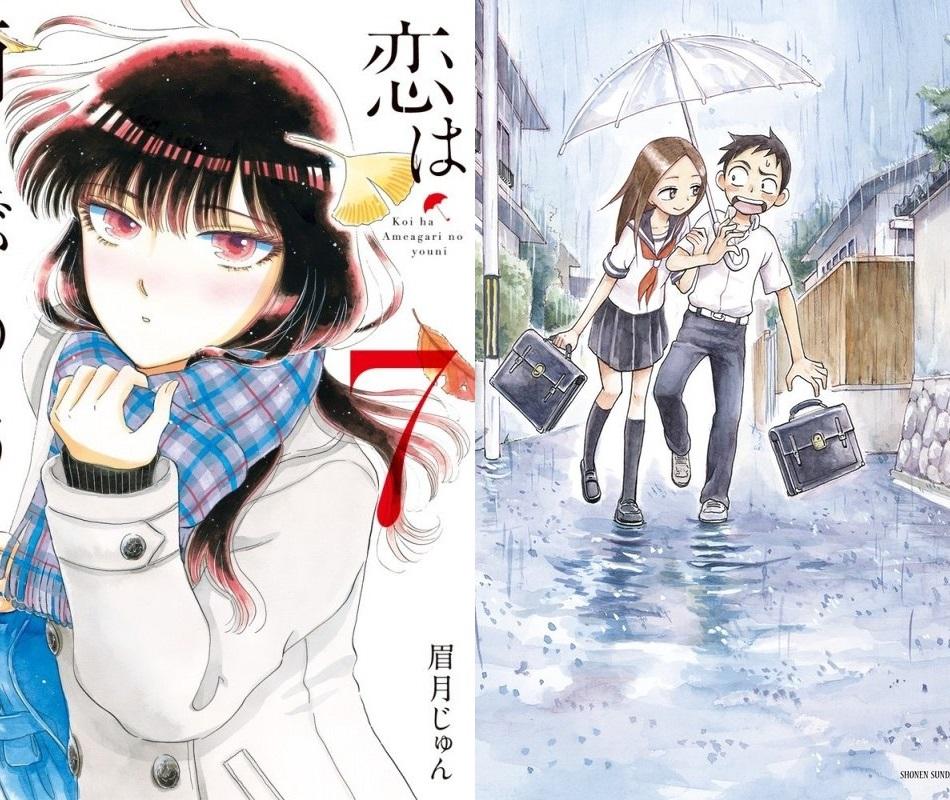 manga post 1