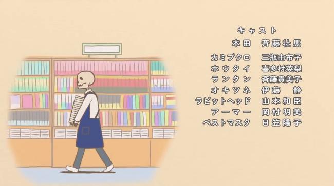 anime osts 2