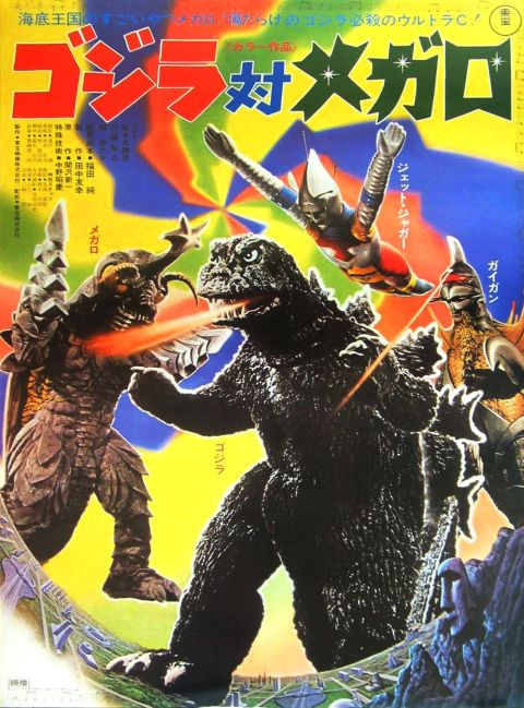 godzilla vs megalon cover