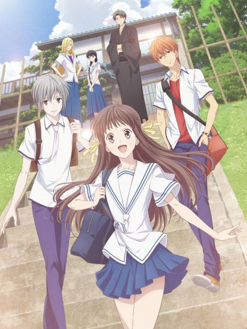 fruits basket 2019 cover