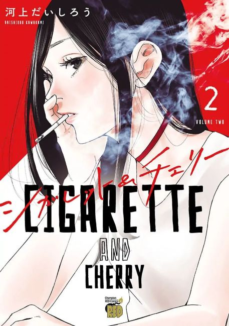 cigarette and cherry cover