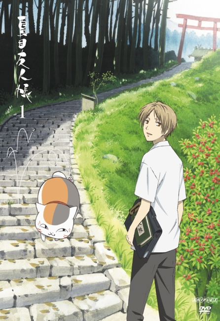 natsume one cover