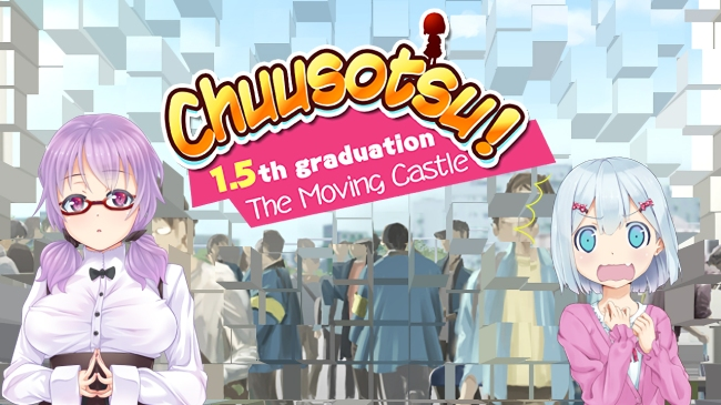 chuusotsu 1.5 review cover