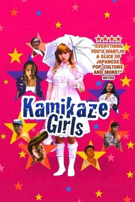 kamikaze girls cover